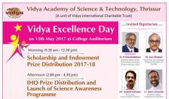 VIDYA EXCELLENCE DAY ( VAST-Thrissur) on 13th May, 2017