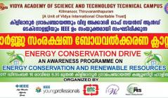 VASTtc is celebrating World Energy Conservation Day on 16/12/2017 in association with EMC